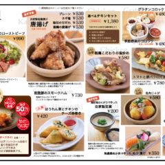 menu food 02