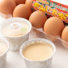 豆乳黒蜜プリン ¥300