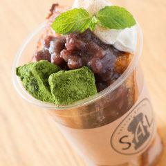 【春限定】自家製抹茶わらび餅と小豆の和風パンペルデュ ¥990