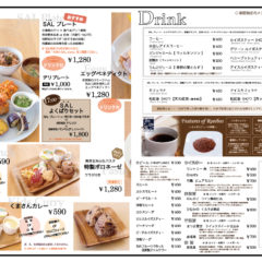 menu sweet&drink